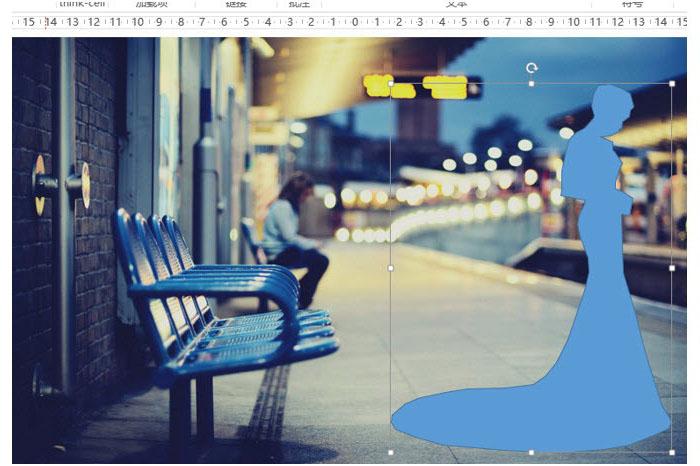 怎么利用PPT实现图片透明化设计