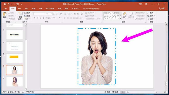 ppt2016怎么给图片添加虚线线框 ppt图片边框的添加方法