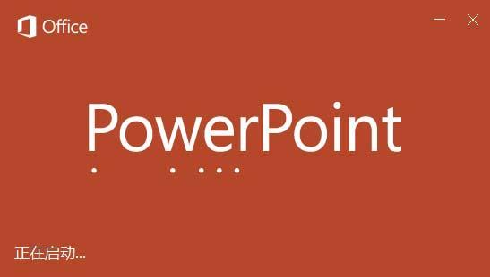 #PPT#PowerPoint 2016 中怎么输入复杂的公式