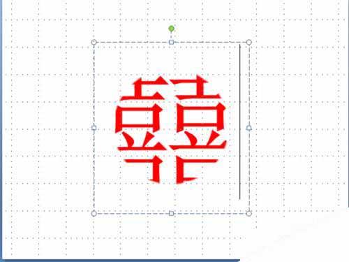 PPT怎么制作圆形状的文字