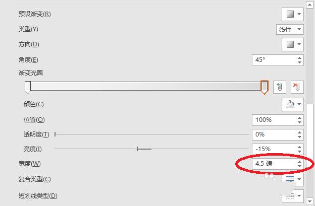 PPT怎么设计高质感凹形按钮图标