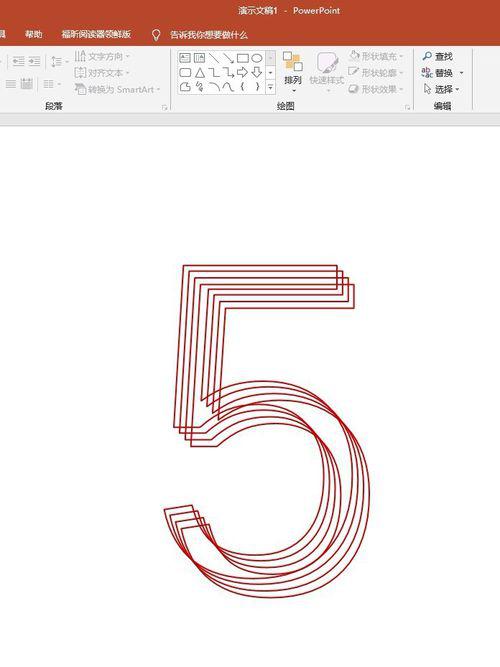 PPT怎么制作出线条拼接文字效果
