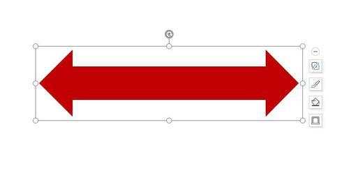 怎么在WPS的PPT中绘制一个双箭头