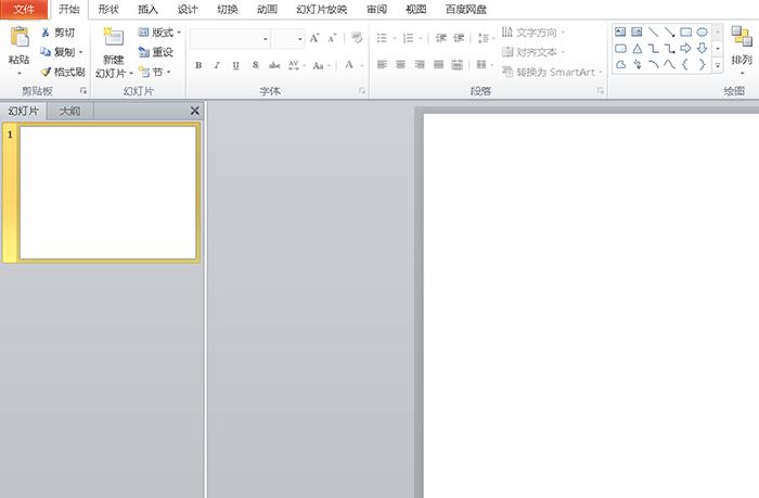 怎么将PPT文字设置为背景透明的图片?