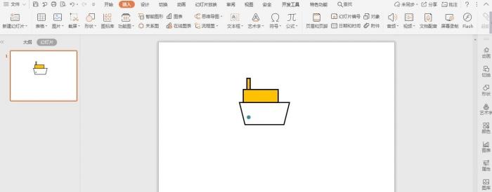 如何用PPT简笔画画轮船