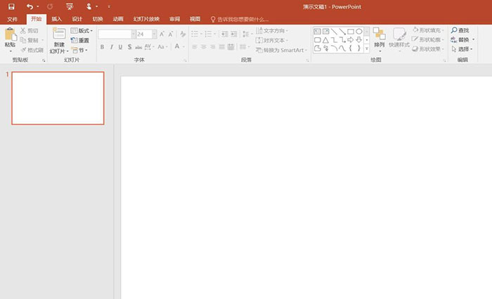 ppt如何制作红色文本框 红色文本框的设置方法