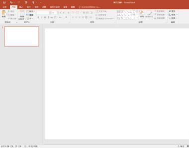 ppt如何制作纯文字排版效果 纯文字排版效果的设置方法