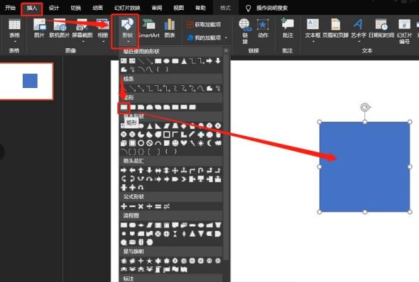 如何用ppt設計簡筆畫效果的禮物盒圖標