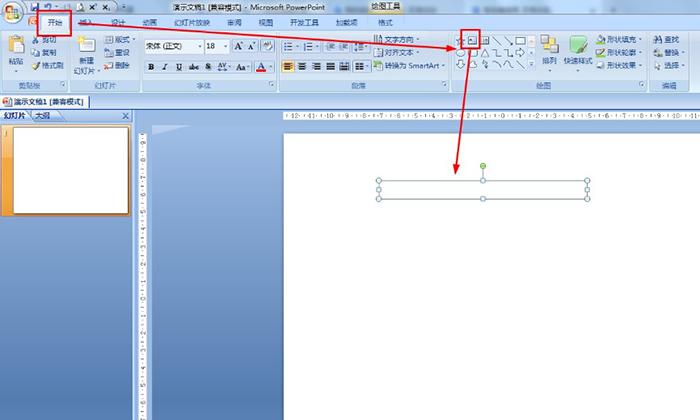 PPT如何把文本框分栏设置距离 文本框分栏设置距离的方法