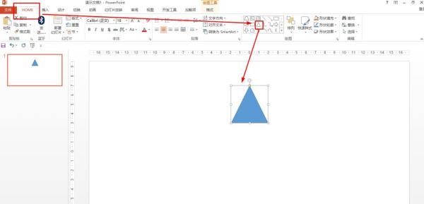 ppt中如何快速用三角形画树