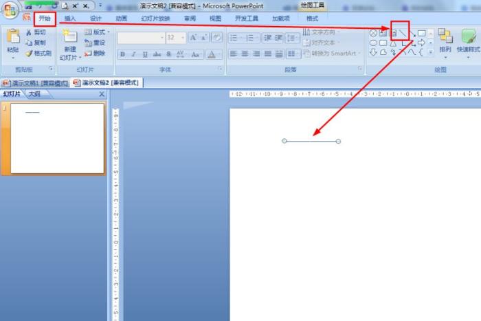 PPT如何制作正字统计动画 正字统计动画的制作方法