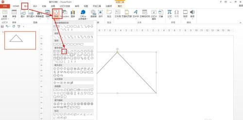 ppt中如何將三角形四等分