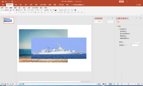 PPT如何制作軍艦航行動態效果 軍艦航行效果的設置方法