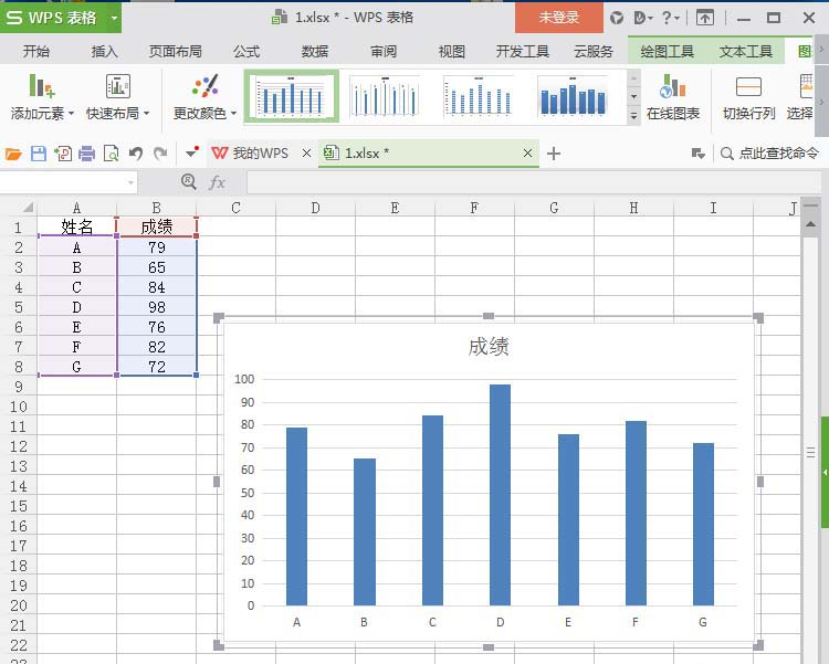 怎么设置PPT图表根据excel同步变化