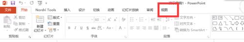 office2013教程:[12]ppt使用并设置网格线?