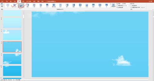 PPT变色教案制作大班天空的背景颜色a教案我可以动态图片
