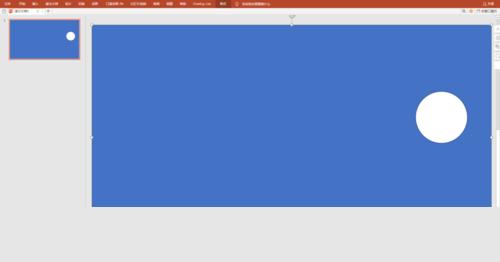 设置变形矩形格式为白色填充、无轮廓.