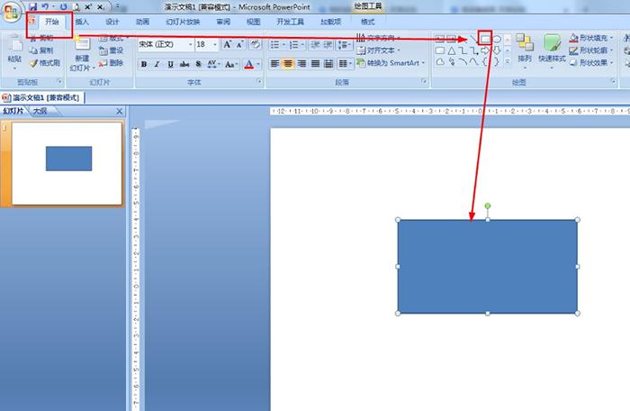 PPT如何制作信封簡筆畫 信封簡筆畫的設置方法