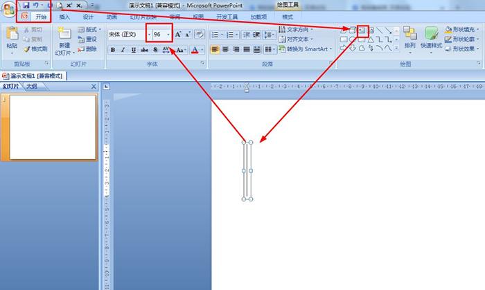 ppt如何制作打開文件夾動畫效果 打開文件夾動畫的設置方法